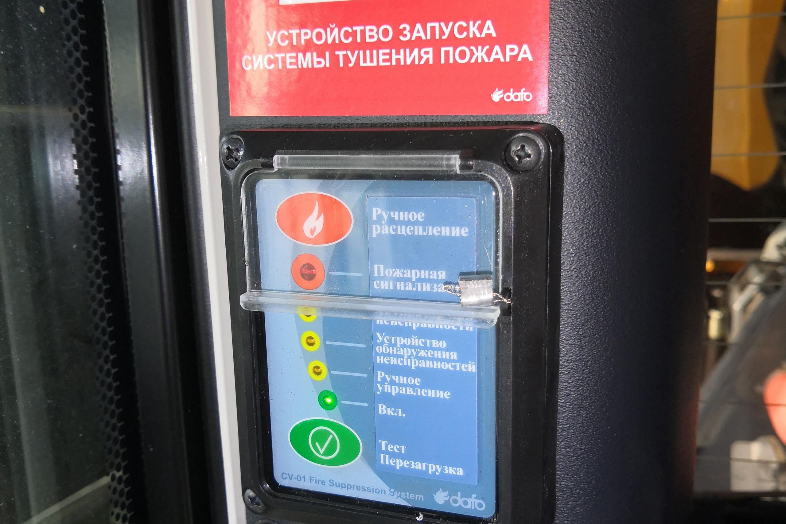 автоматические системы пожаротушения москва